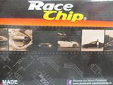Race Chip Pro 00000021 Pr, бу